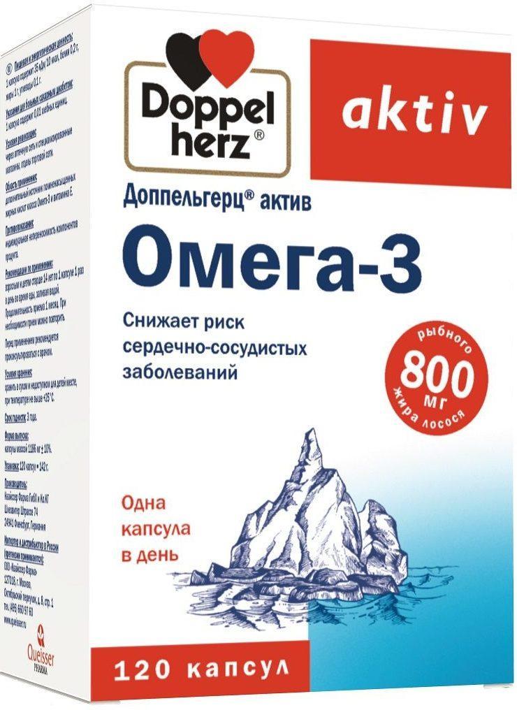«Доппельгерц» Актив Омега-3