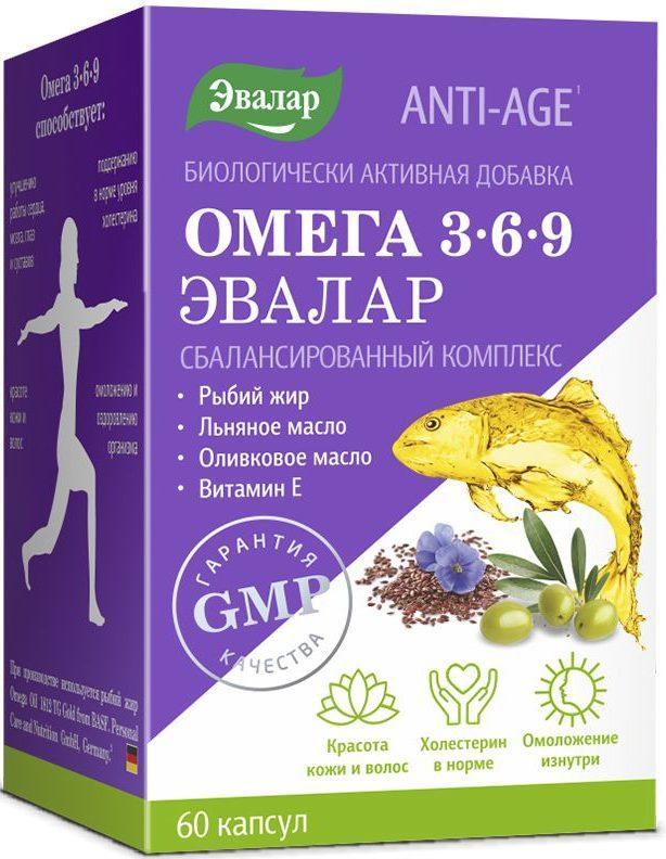 «Эвалар» Anti-age Омега3-6-9 капс. №60