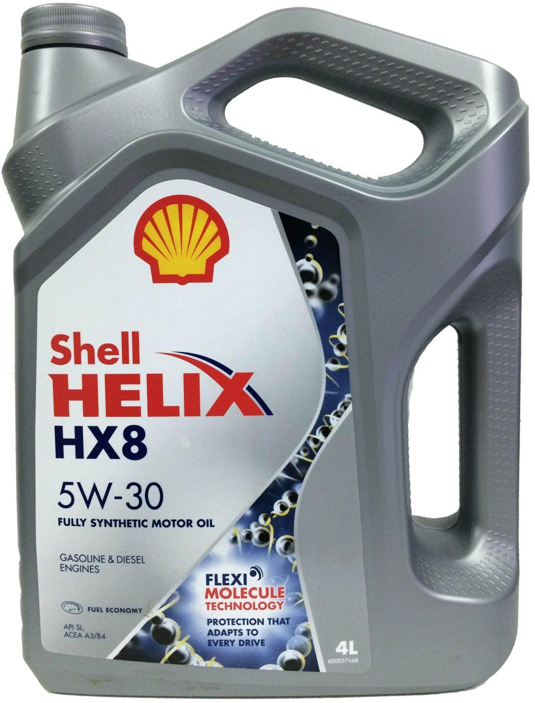 SHELL Helix HX8 Synthetic 5W-30
