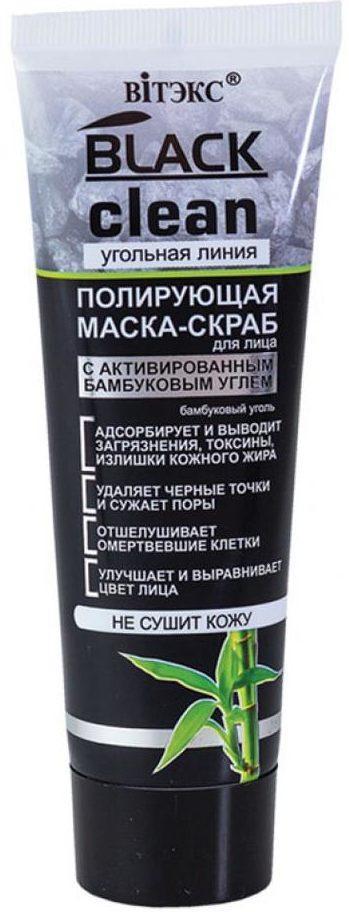 BITEKC Black clean