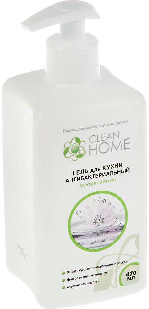 Clean Home Ультрачистота