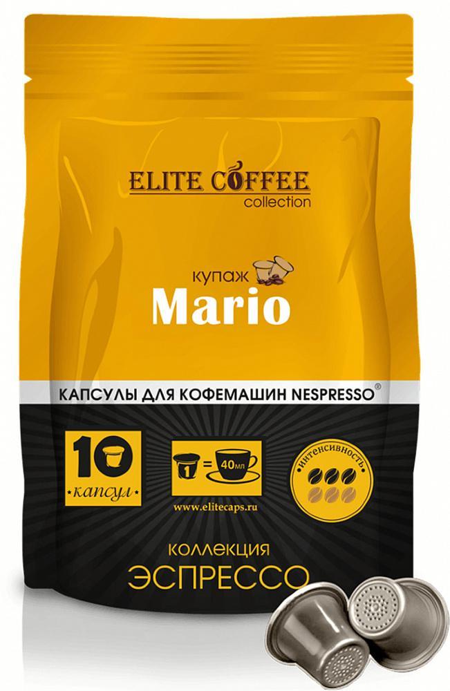 Elite Coffee Collection Romano