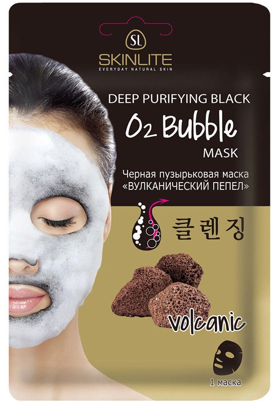 Skinlite Черная пузырьковая маска