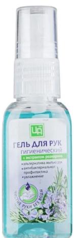 Царство ароматов «Гигиенический с экстрактом розмарина»