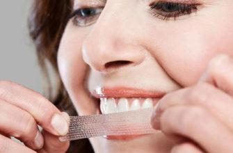 лучшие отбеливающие полоски для зубов