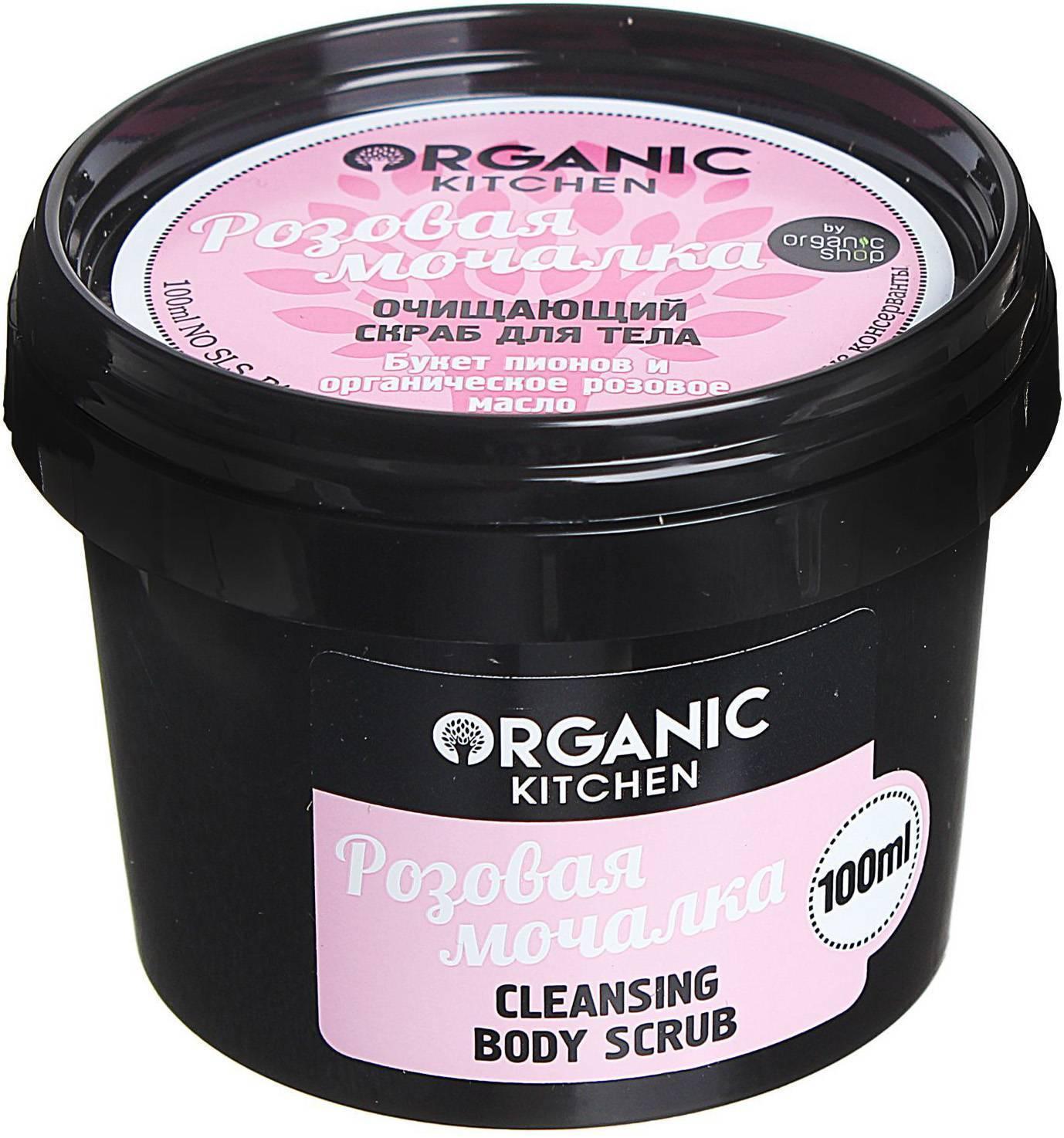 Organic Kitchen «Розовая мочалка»