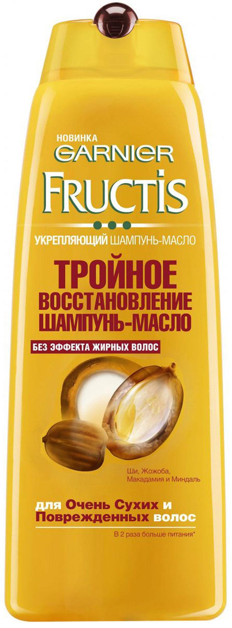 «GARNIER» Fructis Тройное восстановление