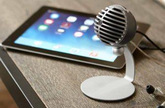 лучшие микрофоны для стрима
