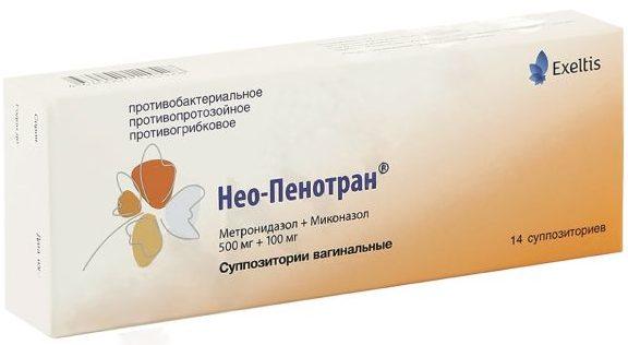 Нео-Пенотран