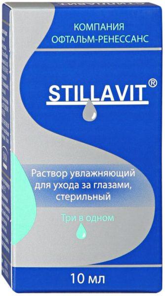 Стиллавит