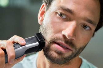 триммер для бороды и усов