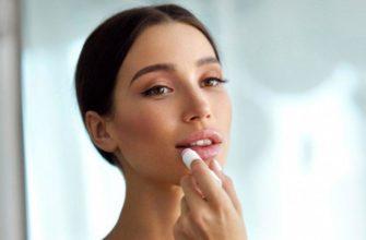 использование бальзама для губ