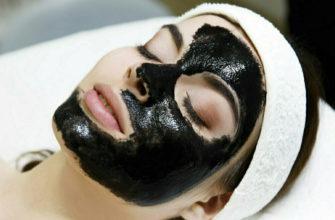 средство от черных точек на лице