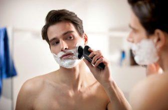 бритье электробритвой